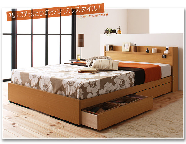 Double Bed with Drawers Underneath